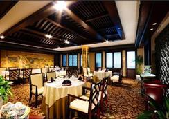 Jianguo Hotel Xi An - Xi'an - Restaurant