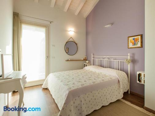 B&B Cà Dea Calle - Castelfranco Veneto - Bedroom
