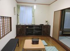 Maidohaya Fukutatei - Takaoka - Sala de reuniones