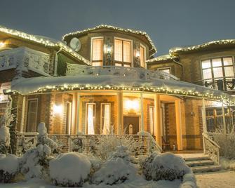 Premium Village Residence - Boryspil - Gebäude