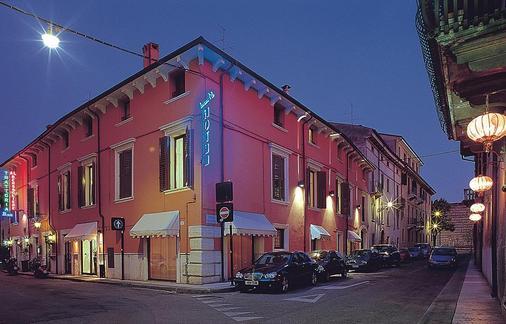 Best Western Hotel Armando - Verona - Rakennus