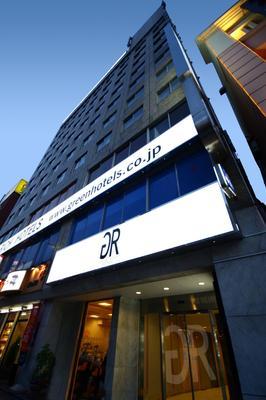 Green Rich Hotel Kagoshima Tenmonkan - Kagoshima - Building