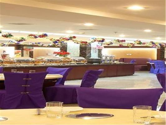 Beijing Starmoon Hotel - Beijing - Restaurant