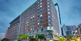 Holiday Inn Darling Harbour - Sydney - Byggnad