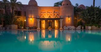 Palais Mehdi - Marrakesh - Pool