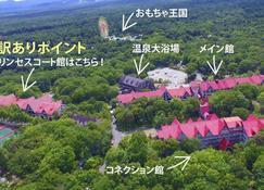 輕井澤綠色廣場飯店 - 嬬戀村 - 室外景