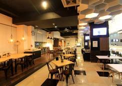 Berry Biz Hotel - Κούτα - Εστιατόριο