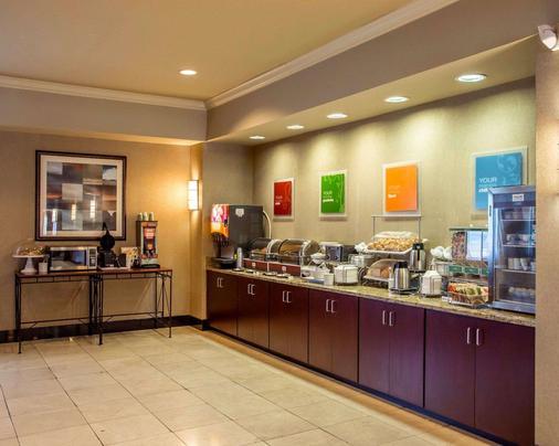 Comfort Suites Cincinnati North - Cincinnati - Buffet