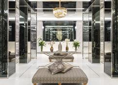 De Princess Hotel Udonthani - Udon Thani - Lobby