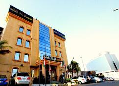 Almuhaidb Al Hamra - Τζέντα - Κτίριο
