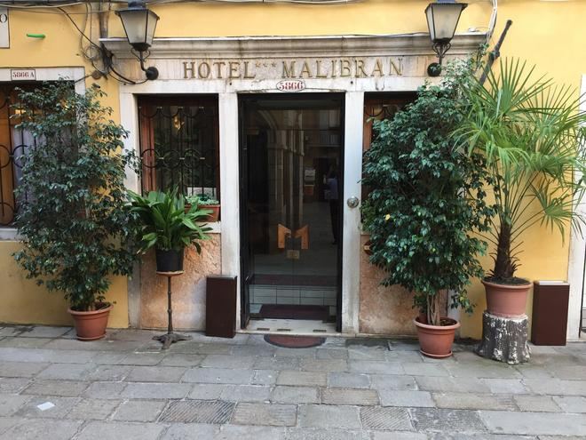Hotel Malibran - Βενετία - Θέα στην ύπαιθρο