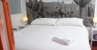 Pampa Hostel - בואנוס איירס - חדר שינה