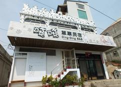 Ding Ding B & B - Jinhu - Gebäude