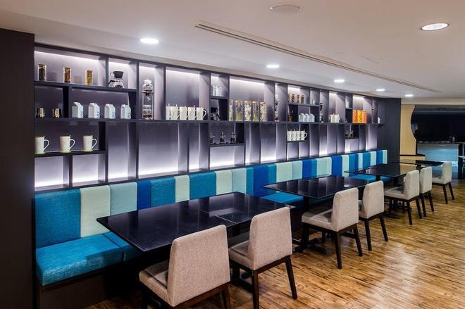 Furama City Centre - Singapore - Bar