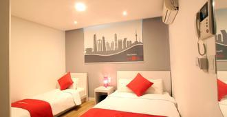 獨特商務酒店 - 首爾 - 臥室