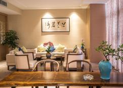 金堂華美達安可酒店 - Zhao - 休閒室