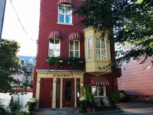 奧佩提特酒店 - 魁北克 - 魁北克市 - 建築