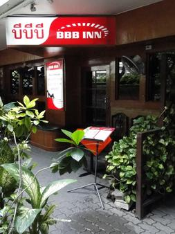 BBB Inn Gay Hotel - Bangkok - Patio
