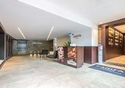 Anyós Park - The Mountain & Wellness Resort - la Massana - Lobby