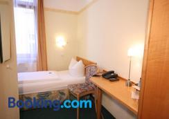 Hotel Classic Inn - Heidelberg - Bedroom