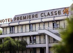 프리미에르 클라세 살롱 드 프로방스 - 살롱 드 프로방스 - 건물