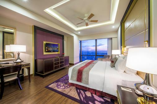 Vinpearl Hotel Can Tho - Cần Thơ - Bedroom