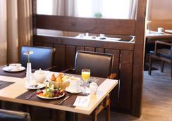 Dorint Hotel & Sportresort Winterberg/Sauerland - Winterberg - Nhà hàng