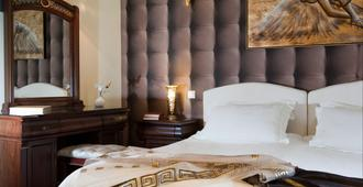 Acropolis Museum Boutique Hotel - אתונה - חדר שינה