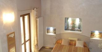 La Valle B&B - Asti - Habitación