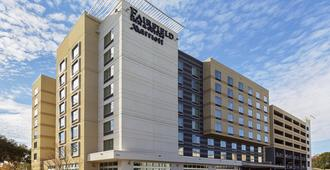 Fairfield Inn and Suites by Marriott Savannah Midtown - Savannah - Edificio