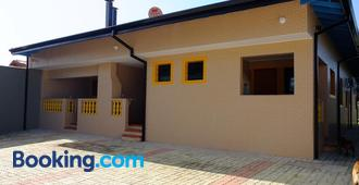 Suites Grande Tenorio - Ubatuba - Building