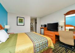 Americas Best Value Inn - Elizabethtown - Makuuhuone