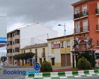 Hostal Ávila - Ocana - Building