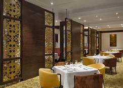 Le Méridien Jeddah - Jedda - Restaurante