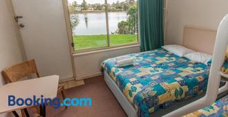 Moruya Waterfront Hotel Motel - Moruya