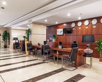 Coral Al Madinah Hotel - Medina - Restaurant