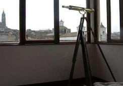 Hotel El Relicario Del Carmen - Quito - Hotel amenity