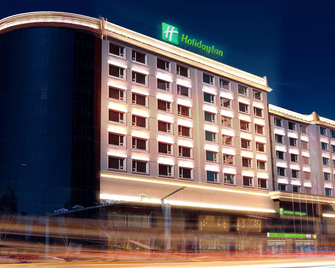 Holiday Inn Hohhot - Hohhot - Building