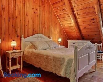 Aux Retrouvailles - Lac-Mégantic - Bedroom