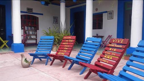 帕科之家青年旅舍 - 聖克立斯托巴-拉斯 – 卡沙斯 - San Cristobal de las Casas - 天井