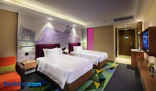 Hampton by Hilton Guangzhou Zhujiang New Town - Quảng Châu - Phòng ngủ