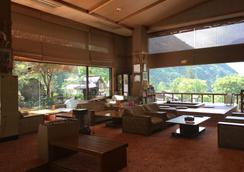 Ryokan Sansui - Takayama - Lounge