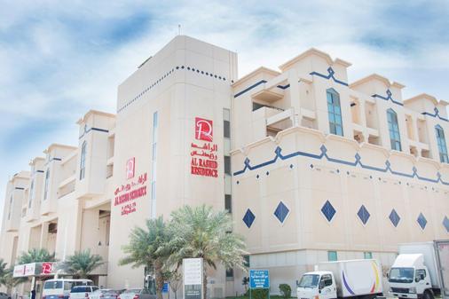 Al Rashid Residence - Al Khobar - Toà nhà