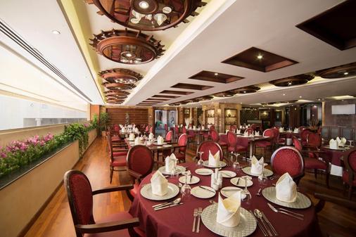 Al Rashid Residence - Al Khobar - Sảnh yến tiệc