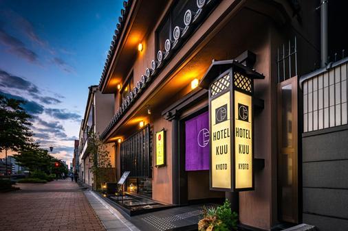 Hotel Kuu Kyoto - Κιότο - Κτίριο