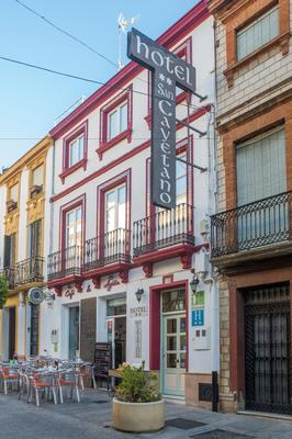 Hotel San Cayetano - Ronda - Building