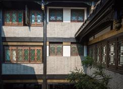 Chengdu Buddhazen Hotel - Chengdu - Outdoors view