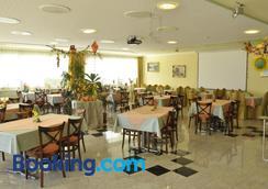 Hotel Martina - Telfs - Restaurant