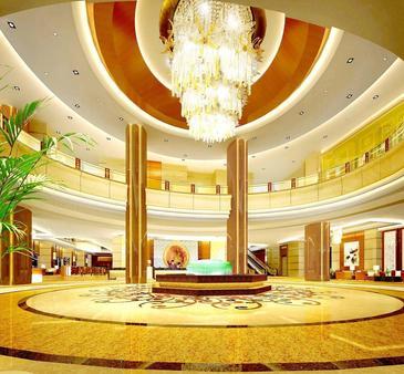長沙世紀金源大飯店 - 長沙 - 大廳