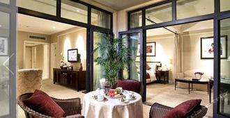 Hangzhou Rose Garden Resort & Spa - Hangzhou - Bedroom